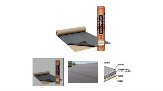 ヤフオクに出品されていた屋根用断熱材のスクリーンショット