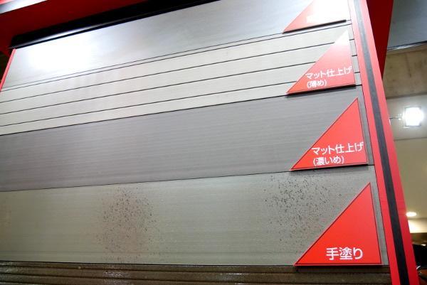 スーパートライwallの仕上げ4種の写真