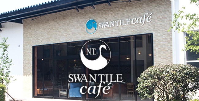 スワンタイルカフェ、外観とロゴの写真