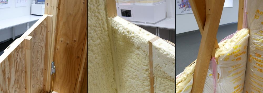 各断熱材の施工イメージ