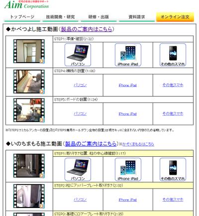 DLページ画像