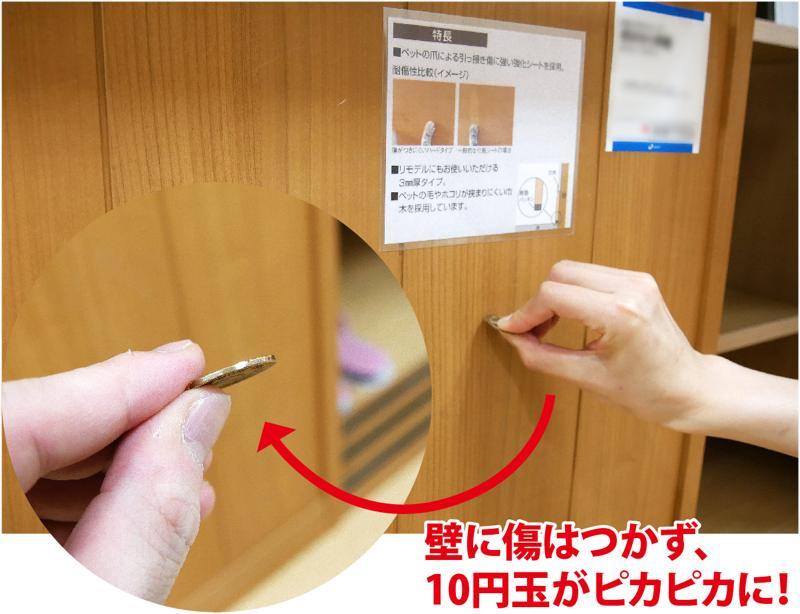 10円玉での実験