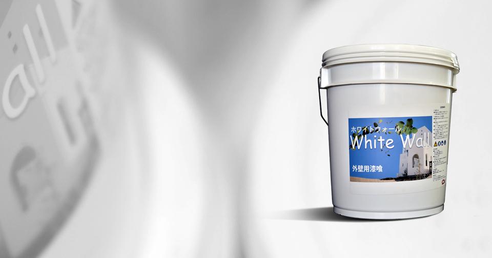 ホワイトウォール商品画像