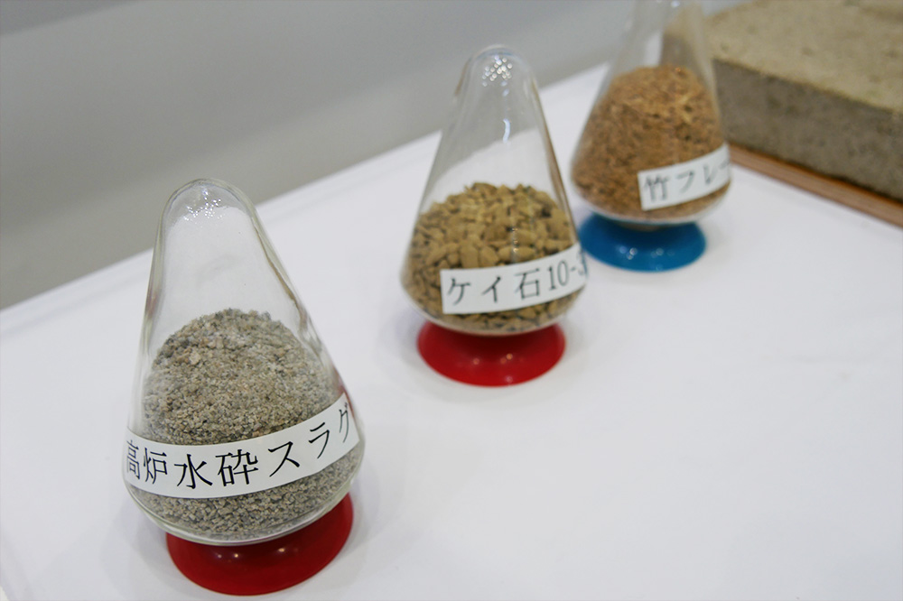 高炉水砕スラグ / けい石