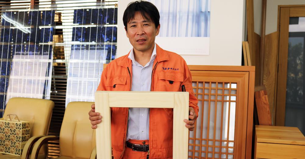 木製サッシを持つ社長