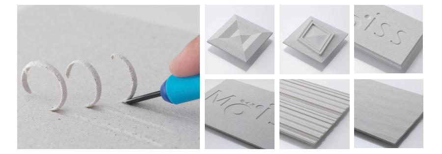 Moiss(モイス) : 彫刻刀で削ることが出来る