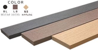 無垢デッキ材 Eee-Deck(イーデッキ)