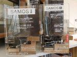 サーモスⅡとサーモスXの比較_R