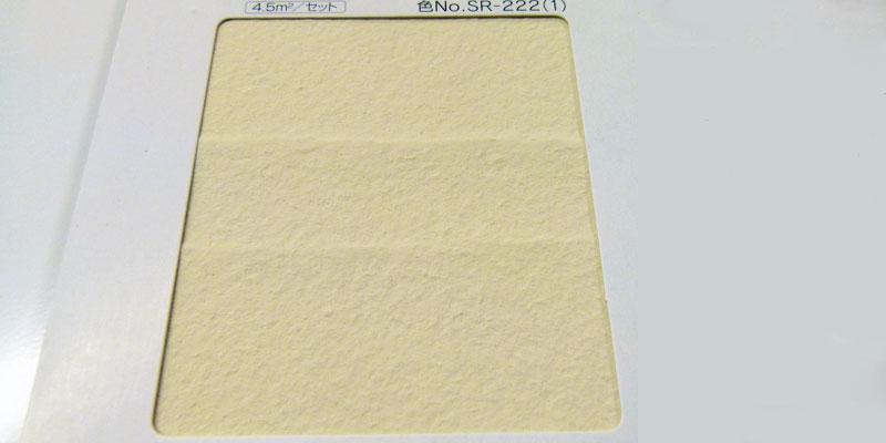 シルタッチ-塗りサンプル2