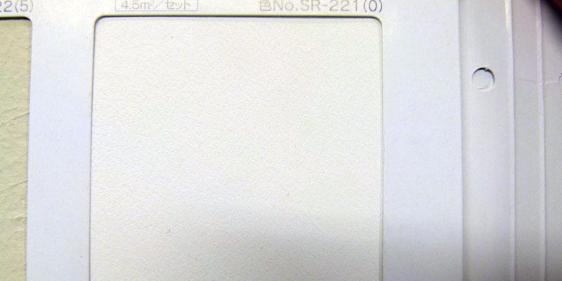 シルタッチ-塗りサンプルその1
