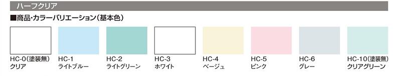 2016-09-20-04