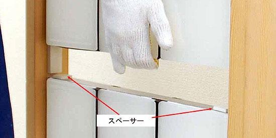 ハウスパネル 施工方法8