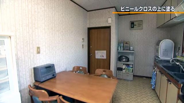 漆喰うま〜くヌレール 施工方法1