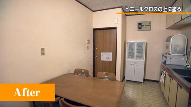 漆喰うま〜くヌレール 施工方法27