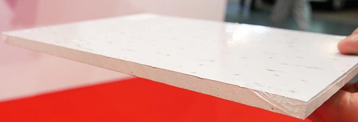 石膏ボードの厚み