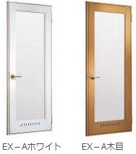 浴室ドアEX-A型