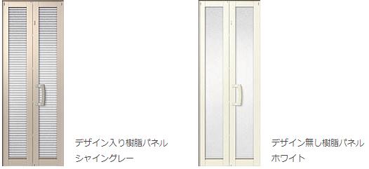 浴室中折ドアWF型