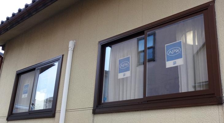 外窓の施工写真