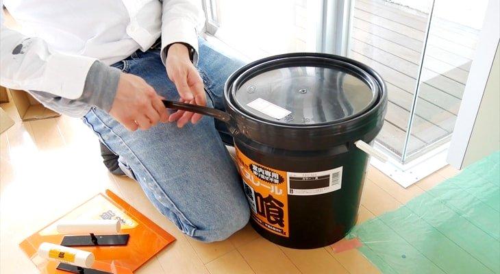 漆喰うまくヌレ~るの蓋を開ける